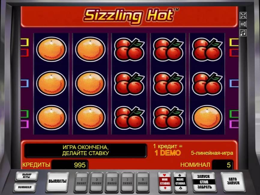 Sizzling Hot 7 Online